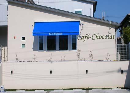 オーニング cafe