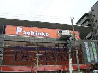 電飾看板 パチンコ店
