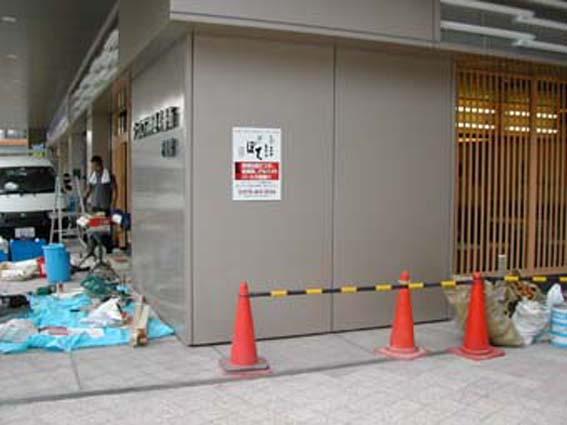 サイン 寿司店