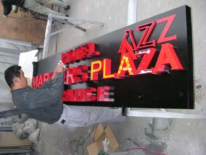 LEDサイン ビザ店