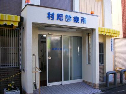 テント 診療所
